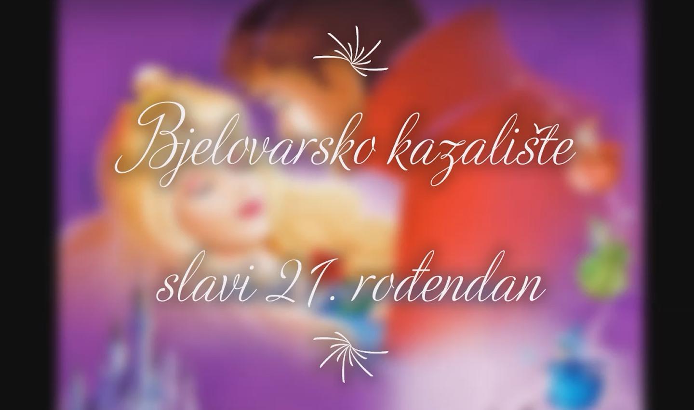 Pročitajte više o članku Bjelovarsko kazalište slavi 21. rođendan