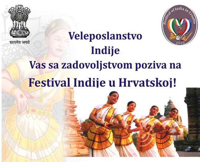 Pročitajte više o članku Festival Indije u Hrvatskoj – subota 12.10.2019. u 19 sati